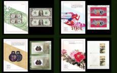 財運連連雙聯郵鈔珍藏冊