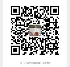 潘高寿代理管理系统