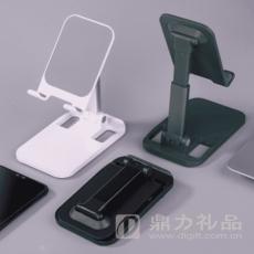 合合肥禮品-合肥禮品公司-折疊伸縮桌面支架