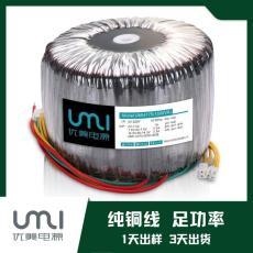 佛山优美UMI优质环形变压器电梯电源变压器