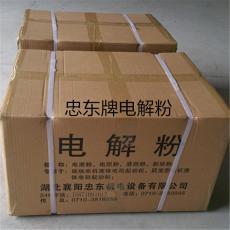 电解粉水阻柜电解液电解质变阻粉电液电阻粉