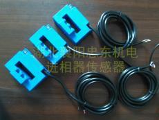 进相器霍尔电流传感器HKC1000H1000A互感器
