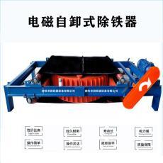 廠家生產批發價格 電磁自卸式除鐵器