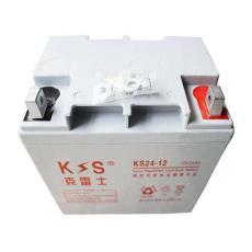 克雷士蓄电池KS24-12 12V24AH机房配套