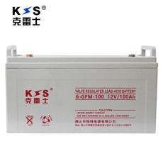 克雷士阀控式铅酸蓄电池KS38-12 12V38AH