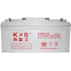 克雷士阀控式铅酸蓄电池KS65-12 12V65AH