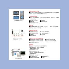 科华ups应急电源YTR3330-J/30KVA长机性能