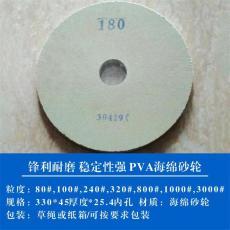 磨硬質合金鋸片基體用pva海綿拋光砂輪片不