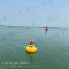 海上養殖區智能化多參數水質監測浮標