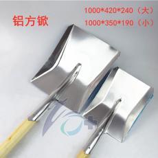 遼寧時佳牌防爆黃銅锨鋁锨尖锨 鋁青銅鈹青
