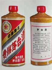 大庆市上门回收茅台酒价格查询