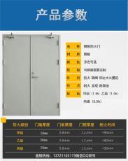 合肥鋼質防火門S標識AB標簽3C合格證