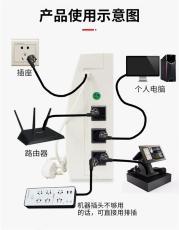 山特ups电源TG1000/1KVA安装说明