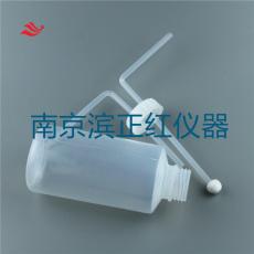 特氟龙耐强酸强碱透明FEP洗气瓶连续反应装