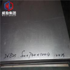 Ni70MoV线膨胀对应中国牌号