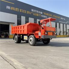 昂昂溪区UQ-16矿用拉渣车
