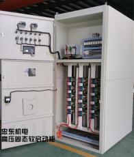 10KV高压水泵高压软起动