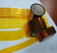 心率背胶 麦拉片 3M背胶产品冲型