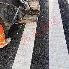 學校馬路畫線 重慶公路熱熔振蕩標線公司