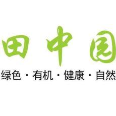 深圳市南山区周边农家乐野炊烧烤场-田中园