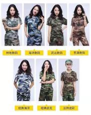 青島軍訓服 校服 迷彩服班服文化衫定制