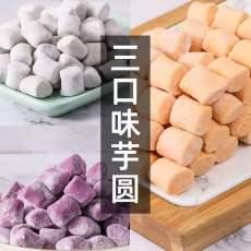 芋圓加工設備Y奶茶珍珠芋圓真空拌粉機