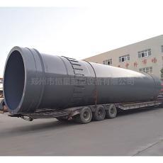 廣東省清遠市高效節能型密封式鋁酸鈣回轉窯