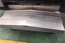 海天MOU28加工中心鋼板防護罩質量保證