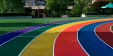 彩色防滑路面價格彩色路面防滑施工彩色防滑