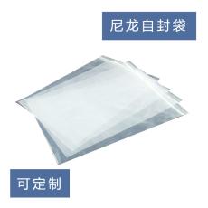 廠家供應復合袋尼龍復合袋包裝袋真空袋