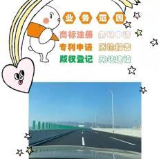 安慶市商標注冊丨安慶市商標注冊查詢