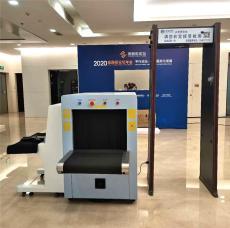 北京安检门出租安检机出租安检仪