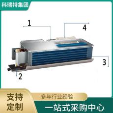 大型風機盤管 風機盤管冷量 直流無刷風機盤