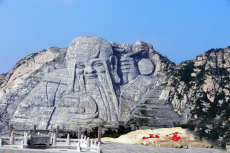 江蘇礦山摩崖石刻