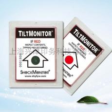 TiltMonitor  方形防傾斜標貼