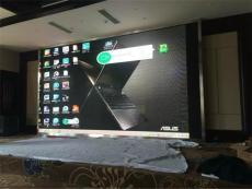 四川成都室内Q2.5全彩LED显示屏参数