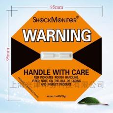 橙色75g ShockMonitor  防震动监测标签