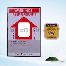TiltMonitor  防倾斜标签