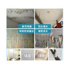 水溶性聚氨酯灌漿材料