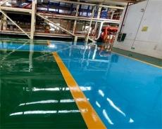 桂林恭城縣機械廠環保地坪漆免費做樣板