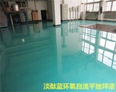 梧州藤縣鋁廠環氧耐磨地坪漆質量保證