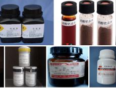 徐州废含钯催化剂回收 废碳钯回收