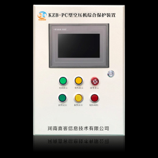 ZBK380型空壓機綜合智能保護裝置