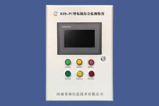 河南喜客KZB-PC型電機綜合監測裝置