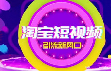 杭州酷驢-短視頻制作
