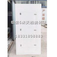定做白色空調型玻璃鋼天線美化罩樓頂5g天線