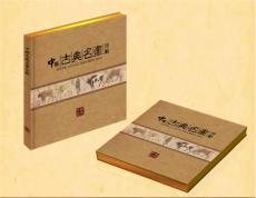 中國古典十大名畫珍郵