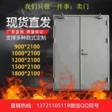 鋼質防火門帶消防竣工資料一門一S證書