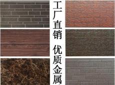 福建保温装饰板金属雕花板钢结构外墙板厂家