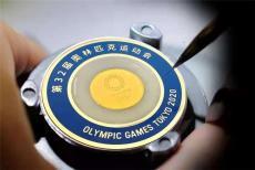 第32屆奧林匹克運動會特別紀念金玉珍藏版